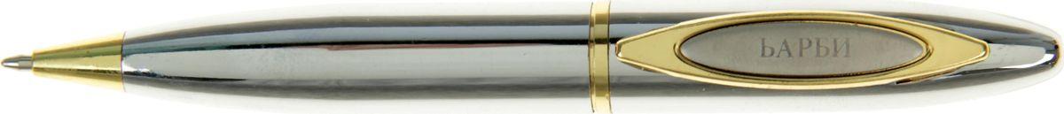 Ручка шариковая От всего сердца Барби синяя72523WDОчаровательные подарки не обязательно должны быть большими. Порой, достаточно всего лишь письменной ручки. Она давно стала незаменимым аксессуаром, который должен быть в сумочке каждой девушки. Наша уникальная разработка Ручка сувенирная Барби придется по вкусу любой ценительнице прекрасных и функциональных аксессуаров. Сочетая в себе два классических цвета – золотистый и серебряный, с эффектной гравировкой и удобным поворотным механизмом, она становится одним из лучших подарков по поводу и без.