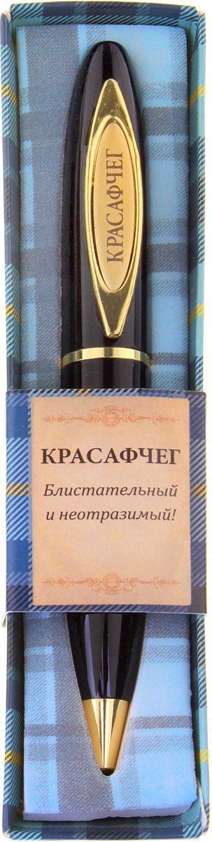 Ручка шариковая Красафчег синяя865622При современном темпе жизни без ручки никуда, и одним из важных критериев при ее выборе является внешний вид и механизм, ведь это не только письменная принадлежность, но и стильный аксессуар. А также ручка – это отличный подарок. Наша уникальная разработка Ручка сувенирная Красафчег объединила в себе классическую форму и оригинальный дизайн. Она выполнена в лаконичном черно-золотом цвете, с изысканной гравировкой на креплении. Благодаря поворотному механизму вы никогда не поставите чернильное пятно на одежде и будете на высоте.