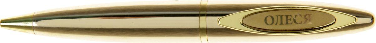 Ручка шариковая Олеся синяя1524043Ручка в коробке Олеся - это не только качественная и удобная письменная принадлежность, но и яркий оригинальный аксессуар для прекрасных и обворожительных дам. Такой подарок оценит каждая представительница прекрасного пола, ведь он будет предназначаться именно ей! Корпус ручки, выполненный в золотом цвете, выгодно подчеркнет любой образ. Благодаря поворотному механизму вы ни за что не оставите на одежде чернильное пятно и сможете всегда носить ее с собой!