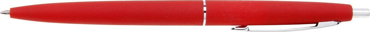 Calligrata Ручка шариковая Лого цвет корпуса красный синяя596508Ручки с логотипом - это прекрасная реклама и средство привлечения клиентов. Многие компании давно знают преимущества этого доступного, быстрого и востребованного способа заявить о себе. Вы тоже ищите ручки под логотип? Ручка шариковая автоматическая Лого корпус матовый, прорез красный – идеально подходит для осуществления этой цели. Это качественная ручка, которая дополнит и подчеркнет статус вашей компании, а писать ей будет приятно и легко. Ассоциируйте бизнес только с лучшей канцелярией, и клиенты это обязательно оценят.