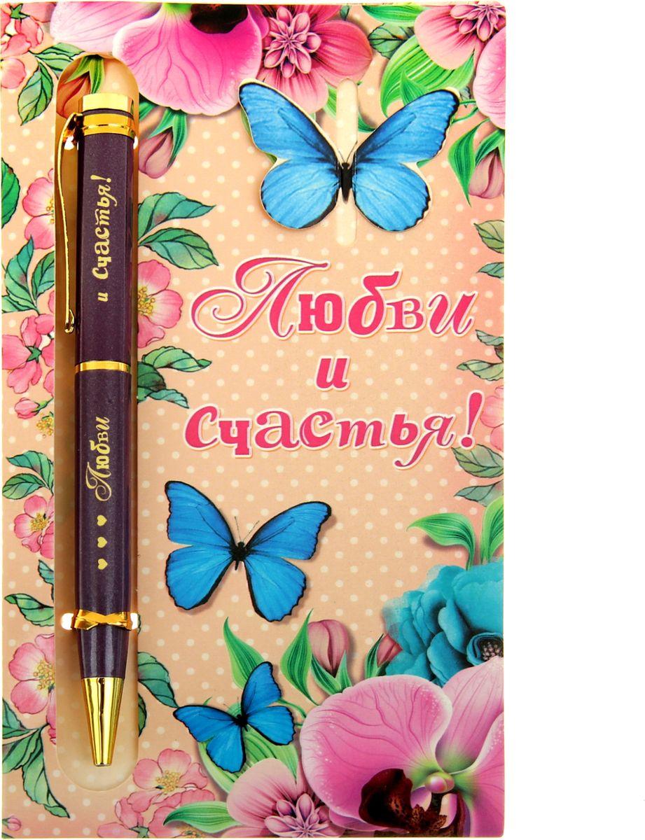 Ручка шариковая Любви и счастья на открытке синяя1524042Порой даже самые маленькие знаки внимания способны передать теплые чувства по случаю и без. - это замечательный пример маленького подарка с добрыми пожеланиями. Изделия идеально дополняют друг друга по цветовой гамме и дизайну. Гравировка на ручке делает ее уникальной и очень эффектной, придающей стиль любому образу. А открытка-упаковка с пожеланиями в стихах способна очаровать даже самую искушенную натуру! Ручка выполнена с использованием автоматического механизма, благодаря чему можно не переживать, что она оставит следы чернил. Это делает изделие функциональным атрибутом любого костюма или сумки.