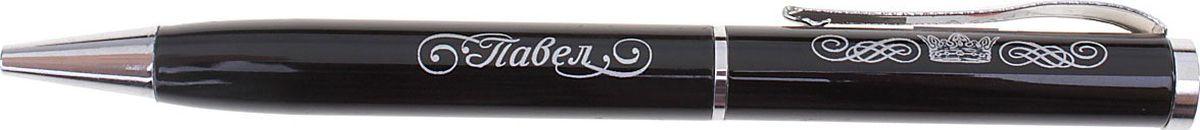 Именная Ручка Павел, в бархатном мешочке - это по-настоящему индивидуальный подарок. Выполненная в эффектной черно-серебряной цветовой гамме, она прекрасно дополнит образ своего обладателя и, без сомнения, станет излюбленным стильным аксессуаром. А имя, выгравированное уникальным художественным шрифтом, придает изделию неповторимую лаконичность. Поворотный механизм надежен и удобен в повседневном использовании – ручка не откроется случайно и не оставит синих чернильных пятен на одежде. Именной бархатный мешочек придает изделию неповторимые шарм и очарование, делая подарок еще более желанным.