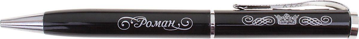 Ручка шариковая Роман цвет корпуса черный синяя72523WDИменная Ручка Роман, в бархатном мешочке - это по-настоящему индивидуальный подарок. Выполненная в эффектной черно-серебряной цветовой гамме, она прекрасно дополнит образ своего обладателя и, без сомнения, станет излюбленным стильным аксессуаром. А имя, выгравированное уникальным художественным шрифтом, придает изделию неповторимую лаконичность. Поворотный механизм надежен и удобен в повседневном использовании – ручка не откроется случайно и не оставит синих чернильных пятен на одежде. Именной бархатный мешочек придает изделию неповторимые шарм и очарование, делая подарок еще более желанным.