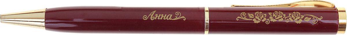 Ручка шариковая Анна синяя72523WDХотите сделать по-настоящему индивидуальный подарок? Тогда вам непременно понравится стильная и удобная именная Ручка Анна, в бархатном мешочке. Выполненная в насыщенном бордовом цвете в сочетании с золотистый гравировкой, сделанная уникальным художественным шрифтом, она станет достойным дополнением образа своей обладательницы. Поворотный механизм надежен и удобен в повседневном использовании – ручка не откроется случайно и не оставит синих чернильных пятен на одежде. Мягкий бархатный мешочек придает изделию неповторимый шарм, делая его желанным подарком по поводу и без.