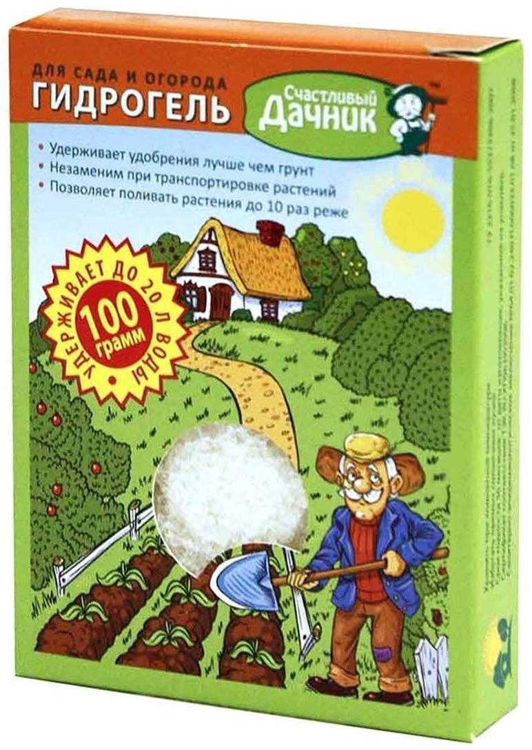 Гидрогель для сада и огорода Счастливый дачник, 100 г4610006180697Гидрогель Счастливый дачник представляет собой полимерный абсорбент, впитывающий воду и при высыхании почвы, отдающий влагу растениям. Он поглощает воду в 100-200 раз больше своего собственного веса, вместе с водой способен впитывать жидкие удобрения (один грамм гидрогеля удерживает от 100 до 200 грамм воды (зависит от содержания примесей в воде)). При высыхании гидрогель принимает свой первоначальный вид (кристаллический) и готов к новому циклу при последующем увлажнении. Эта способность сохраняется на протяжении трех лет. Гидрогель вносится в почву, смеси, компосты и любые другие субстраты, использующиеся для выращивания растений. Его можно использовать в комнатном цветоводстве, при посадке деревьев и кустарников, цветов, овощей, для выращивания рассады, при закладке газонов, в тепличном хозяйстве.Теперь вам не нужно заботиться о поддержании оптимального режима влажности почвы - растения возьмут из геля воды и растворенных в ней веществ ровно столько, сколько им нужно. Характеристики: Вес: 100 г. Размер упаковки: 8,5 см х 11 см х 1,8 см. Производитель: Россия. Артикул: БГ-100.