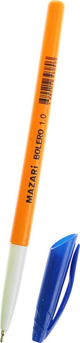 Mazari Ручка шариковая Bolero синяя1975756Ручка шариковая Bolero, узел 1.0мм, синие чернила, игольчатый пишущий узел поможет организовать ваше рабочее пространство и время. Востребованные предметы в удобной упаковке будут всегда под рукой в нужный момент.Изделия данной категории необходимы любому человеку независимо от рода его деятельности. У нас представлен широкий ассортимент товаров для учеников, студентов, офисных сотрудников и руководителей, а также товары для творчества.