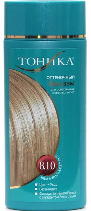 Тоника Оттеночный бальзам 8.10 Жемчужно-пепельный, 150 млSatin Hair 7 BR730MNСамый продаваемый оттенок за всю историю существования бренда! Пепельный оттенок светлых волос подходит почти всем женщинам и всегда в тренде! Красивые и здоровые волосы- важный элемент имиджа!Подходит для осветленных и светлых волос Не содержит спирт, аммиак и перекись водорода Содержит уникальный экстракт белого льна Красивый оттенок + дополнительный уход Стойкий цвет без вреда для волос