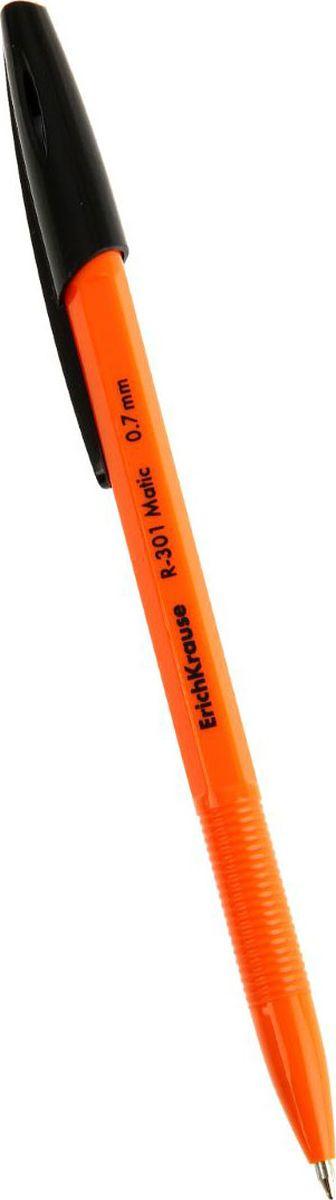 Erich Krause Ручка шариковая R-301 Matic Orange черная