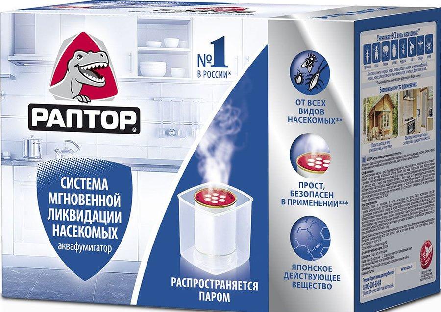Аквафумигатор РапторNN-627-LS-RАквафумигатор Раптор - эффективное средство для уничтожения различных насекомых в жилых и служебных помещениях разных типов, кроме лечебных и детских учреждений. Аквафумигатор Раптор прост и безопасен в применении. В основе препарата японское действующее вещество цифенотрин, доказавшее свою эффективность в отношении борьбы с насекомыми. В то же время - при соблюдении ряда мер безопасности - оно совершенно безвредно для человека и домашних животных. Для активации прибора потребуется немного воды, и прибор можно использовать. При контакте действующего вещества, заключенного в металлический контейнер, с водой, образуется пар. Распространяя вместе с собой действующее вещество, водяной пар проникнет в самые труднодоступные места (за плинтуса, в щели стен и паркета, за полки и в вентиляционные шахты), а значит, насекомые нигде не смогут скрыться. Cyphenothrin (цифенотрин) – высокоэффективное японское действующее вещество. На насекомых действует как сильное нервно-паралитическое средство, обеспечивая их полное уничтожение. Цифенотрин обладает остаточным действием, что обеспечивает долговременный эффект от использования, но в то же время и низкой токсичностью в отношении человека и животных, что гарантирует безопасность средства. Цифенотрин – инсектицид широкого спектра действия, используется для борьбы с различными видами насекомых. По данным лабораторных испытаний продукт эффективен против 20 видов насекомых:тараканы;мухи;блохи;моль;муравьи;осы;комары;пауки;москиты;мокрица;мошка;огневка;вошь платяная;точильщик мебельный;мукоед;кожеед;пищевая моль;хрущак;жук-точильщик;фруктовая мушкаСпособ применения:Закройте в помещении все окна и двери. Удалите домашних животных, птиц, рыб, растения, игрушки и пищевые продукты. Вскройте упаковку, достаньте металлический контейнер. Вылейте пакет воды в пластиковую банку. Удалите упаковку у контейнера, поместите контейнер внутрь пластиковой банки с водой. Разместите аквафумигатор в помещении. Образование пара