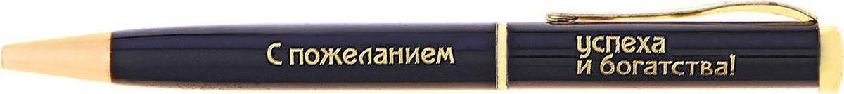 Ручка шариковая С пожеланием успеха и богатства синяя72523WDСовременная ручка – это не просто письменная принадлежность, но и стильный аксессуар, способный добавить ярких акцентов в образ своего обладателя. Ручка в бархатном мешочке С пожеланием успеха и богатства ( Надпись на мешочке: Успех начинается с малого!) разработана для поклонников оригинальных деталей. Изюминкой изделия является серебряная гравировка, сделанная уникальным художественным шрифтом на ручке и бархатном мешочке классического черного цвета, лаконично дополняющих друг друга. Поворотный механизм надежно защитит владельца от синих чернильных пятен на одежде!