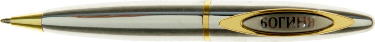 Очаровательные подарки не обязательно должны быть большими. Порой, достаточно всего лишь письменной ручки. Она давно стала незаменимым аксессуаром, который должен быть в сумочке каждой девушки. Наша уникальная разработка Ручка Богиня придется по вкусу любой ценительнице прекрасных и функциональных аксессуаров. Сочетая в себе два классических цвета – золотистый и серебряный, с эффектной гравировкой и удобным поворотным механизмом, она становится одним из лучших подарков по поводу и без.