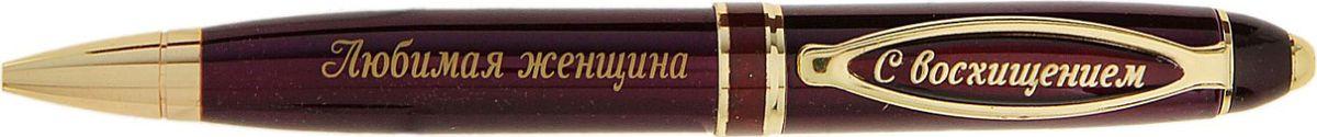Ручка шариковая Любимая женщина синяя72523WDСчитаете, что презент для вашей избранницы должен быть не только красивым, но и полезным? Ручка в подарочной упаковке из искусственной экокожи с золотым нанесением Любимая женщина - именно такой аксессуар. Она поможет записать планы, разгадать кроссворд, записаться в салон красоты и многое другое, что может понадобиться вашей спутнице жизни. Шариковая ручка выполнена в бордовом металлическом лакированном корпусе. Оригинальный дизайн ручки дополняют блестящие золотистые детали и теплая надпись. Подача стержня осуществляется посредством механизма поворотного действия. Она поможет вам выразить вашу любовь и передать все нежные чувства, которые вы испытываете к любимой женщине.