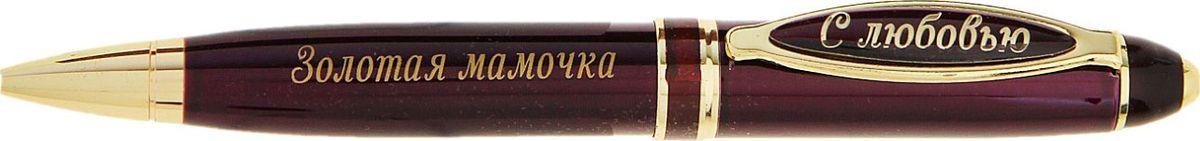 Ручка шариковая Золотая мамочка цвет чернил синий732965Считаете, что презент для любимого родственника должен быть не только красивым, но и полезным? Ручка в подарочной упаковке из искусственной экокожи с золотым нанесением Золотая мамочка - именно такой аксессуар. Она поможет записать планы, разгадать кроссворд, записаться в салон красоты и многое другое, что может понадобиться вашей мамуле. Шариковая ручка выполнена в бордовом металлическом лакированном корпусе. Оригинальный дизайн ручки дополняют блестящие золотистые детали и теплая надпись. Подача стержня осуществляется посредством механизма поворотного действия. Она поможет вам выразить признательность и передать все нежные чувства, которые вы испытываете к этому важному для вас человеку.