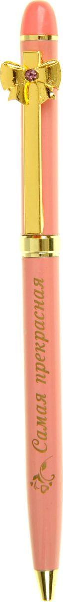 Ручка шариковая Самая прекрасная синяя732954Стильно – не значит скучно. Наша эксклюзивная придется по вкусу всем поклонникам модных и функциональных аксессуаров, лаконично дополняющих любой образ. Очаровательная золотая гравировка и удобная форма корпуса делает этот сувенир неповторимым, а главное полезным подарком с нотками индивидуальности. Изделие выполнено в классической цветовой гамме, оснащено поворотным механизмом, который позволяет держать ручку не только в сумке или на столе, но и в кармане, не опасаясь протеканий и чернильных пятен. Сувенир комплектуется авторской упаковкой с душевными пожеланиями, что сделает ваш подарок еще более запоминающимся.