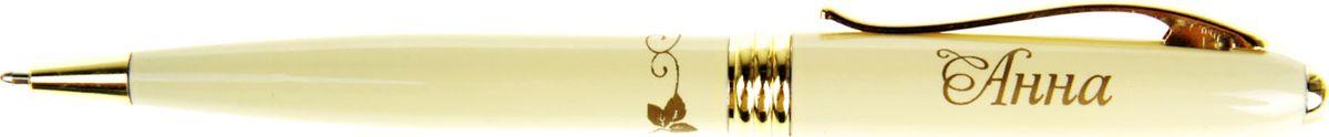 Ручка шариковая Тайна имени Анна1060340Хотите сделать по-настоящему индивидуальный подарок? Тогда вам непременно понравится стильная и удобная именная ручка. Выполненная в неповторимо нежном цветовом сочетании пастельного и золотого оттенков, она прекрасно дополнит образ своей обладательницы. А имя, выгравированное уникальным художественным шрифтом, придает изделию изысканность и шарм!Поворотный механизм надежен и удобен в повседневном использовании - ручка не откроется случайно и не оставит чернильных пятен на одежде.Очаровательная упаковка с красочным цветочным принтом закрывается на скрытую магнитную кнопочку.