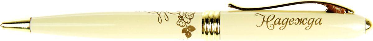 Ручка шариковая Тайна имени Надежда синяя865605Хотите сделать по-настоящему индивидуальный подарок? Тогда вам непременно понравится стильная и удобная именная . Выполненная в неповторимо нежном цветовом сочетании пастельного и золотого оттенков, она прекрасно дополнит образ своей обладательницы. А имя, выгравированное уникальным художественным шрифтом, придает изделию изысканность и шарм! Поворотный механизм надежен и удобен в повседневном использовании – ручка не откроется случайно и не оставит синих чернильных пятен на одежде. Очаровательная коробочка с красочным цветочным принтом закрывается на скрытую магнитную кнопочку.