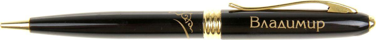 Ручка шариковая Тайна имени Владимир122279Хотите сделать по-настоящему индивидуальный подарок? Тогда вам непременно понравится стильная и удобная именная ручка, выполненная в эффектной черно-золотистой цветовой гамме. Она прекрасно дополнит образ своего обладателя и, без сомнения, станет излюбленным аксессуаром. А имя, выгравированное классическим шрифтом, придает изделию неповторимую лаконичность.Поворотный механизм надежен и удобен в повседневном использовании - ручка не откроется случайно и не оставит чернильных пятен на одежде.Оригинальная упаковка в стиле ретро понравится любому мужчине и сделает такой подарок еще более желанным!