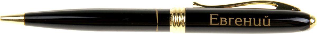 Ручка шариковая Тайна имени Евгений730396Хотите сделать по-настоящему индивидуальный подарок? Тогда вам непременно понравится стильная и удобная именная шариковая ручка Тайна имени Евгений. Выполненная в эффектной черно-золотистый цветовой гамме, она прекрасно дополнит образ своего обладателя и, без сомнения, станет излюбленным аксессуаром. А имя, выгравированное классическим шрифтом, придает изделию неповторимую лаконичность. Поворотный механизм надежен и удобен в повседневном использовании – ручка не откроется случайно и не оставит синих чернильных пятен на одежде. Оригинальная коробка в стиле ретро понравится любому мужчине и сделает такой подарок еще более желанным!