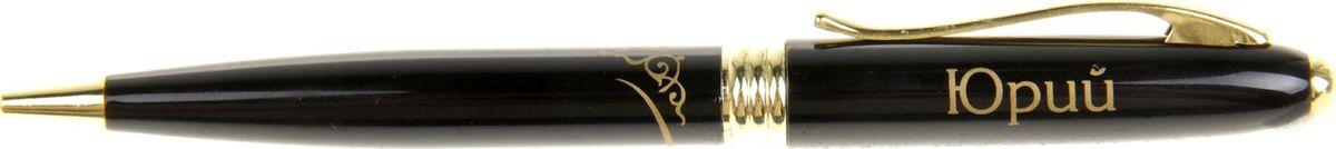Ручка шариковая Тайна имени Юрий синяя72523WDХотите сделать по-настоящему индивидуальный подарок? Тогда вам непременно понравится стильная и удобная именная . Выполненная в эффектной черно-золотистый цветовой гамме, она прекрасно дополнит образ своего обладателя и, без сомнения, станет излюбленным аксессуаром. А имя, выгравированное классическим шрифтом, придает изделию неповторимую лаконичность. Поворотный механизм надежен и удобен в повседневном использовании – ручка не откроется случайно и не оставит синих чернильных пятен на одежде. Оригинальная коробка в стиле ретро понравится любому мужчине и сделает такой подарок еще более желанным!