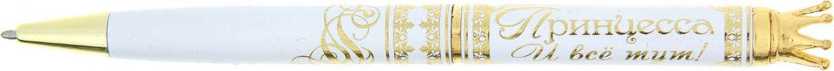 Ручка шариковая Принцесса синяяC13S041944Стильная мелочь для идеального образа Хотите преподнести не только красивый, но и полезный подарок? Тогда вам непременно понравится наша эксклюзивная разработка — !Оригинальный и удобный аксессуар станет прекрасным украшением рабочего места. Фигурный наконечник и оригинальная надпись, выгравированная на ручке — то, что делает сувенир особенным. Такая ручка будет приятным подарком другу или коллеге!