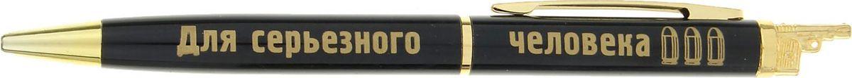 Ручка шариковая Для серьезного человека синяя865608Стильная мелочь для идеального образа Хотите преподнести не только красивый, но и полезный подарок? Тогда вам непременно понравится наша эксклюзивная разработка — !Оригинальный и удобный аксессуар станет прекрасным украшением рабочего места. Фигурный наконечник и оригинальная надпись, выгравированная на ручке — то, что делает сувенир особенным. Такая ручка будет приятным подарком другу или коллеге!