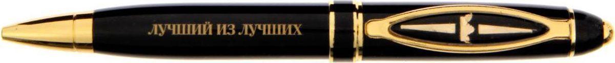 Ручка шариковая Настоящему мужчине синяя 1502029C13S041944Практичный и очень красивый презент. Он станет незаменимым помощником в делах, а оригинальный дизайн и надпись будет вдохновлять своего обладателя. Ручка упакована в изящный футляр, который подчеркивает значимость и элегантность аксессуара. Преимущества:футляр из искусственной кожи с тиснением золотистый фольгой оригинальная надпись индивидуальный дизайн. Такой аксессуар станет отличным подарком для друга, коллеги или близкого человека.