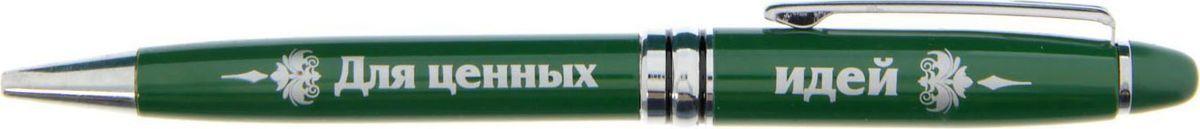 Ручка шариковая Успехов во всем цвет корпуса зеленый синяя2010440Ручка в деревянном футляре Успехов во всем! - практичный и очень красивый презент. Он станет незаменимым помощником в делах, а оригинальный дизайн и надпись будет вдохновлять своего обладателя. Ручка упакована в изящный деревянный футляр, который подчеркивает значимость и элегантность аксессуара. Такой набор станет отличным подарком для друга, коллеги или близкого человека.