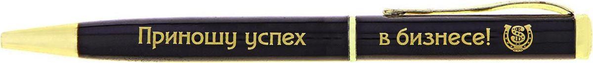 Ручка шариковая Приношу успех в бизнесе синяяC13S041944При современном темпе жизни без ручки никуда, и одним из важных критериев при ее выборе является внешний вид и механизм, ведь это не только письменная принадлежность, но и стильный аксессуар. А также ручка – это отличный подарок. Мы пошли дальше и придали обычному предмету свойства, присущие талисманам. станет прекрасным сувениром по любому поводу как мужчине, так и женщине, а также идеально дополнит образ своего обладателя.