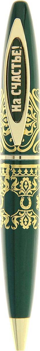 Ручка шариковая На счастье синяя72523WDСтильная и удобная - это яркий пример того, как должна выглядеть уникальная ручка. Такой подарок оценит любая девушка, ведь она без труда подчеркнет ее образ и добавит изюминку в стиль. Яркая и удобная, такая ручка станет отличным дополнением женской сумочки или ежедневника. Благодаря поворотному механизму ручка не оставит чернильных пятен и ее обладательница будет всегда на высоте.