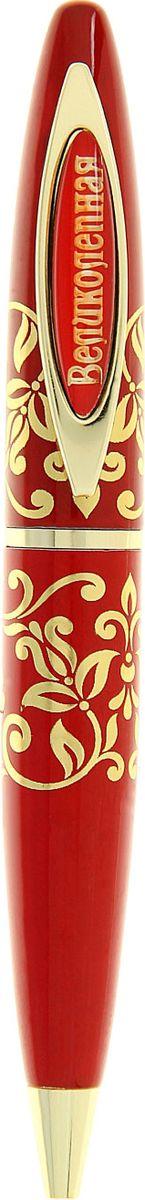 Ручка шариковая Великолепная синяя639291Стильная и удобная - это яркий пример того, как должна выглядеть уникальная ручка. Такой подарок оценит любая девушка, ведь она без труда подчеркнет ее образ и добавит изюминку в стиль. Яркая и удобная, такая ручка станет отличным дополнением женской сумочки или ежедневника. Благодаря поворотному механизму ручка не оставит чернильных пятен и ее обладательница будет всегда на высоте.