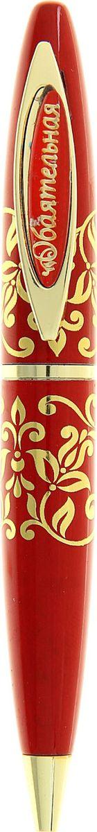 Ручка шариковая Обаятельная синяя1767503Стильная и удобная - это яркий пример того, как должна выглядеть уникальная ручка. Такой подарок оценит любая девушка, ведь она без труда подчеркнет ее образ и добавит изюминку в стиль. Яркая и удобная, такая ручка станет отличным дополнением женской сумочки или ежедневника. Благодаря поворотному механизму ручка не оставит чернильных пятен и ее обладательница будет всегда на высоте.