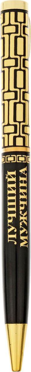 Ручка шариковая Настоящий мужчина синяя 1524031C13S041944Ручка подарочная Настоящий мужчина в чехле из экокожи Практичный и очень красивый подарок. Он станет незаменимым помощником в делах, а оригинальный дизайн будет радовать своего обладателя и поднимать настроение каждый день. Преимущества: чехол из искусственной кожи с тиснением фольгой дизайнерская ручка. Такой аксессуар станет отличным подарком для друга, коллеги или близкого человека.