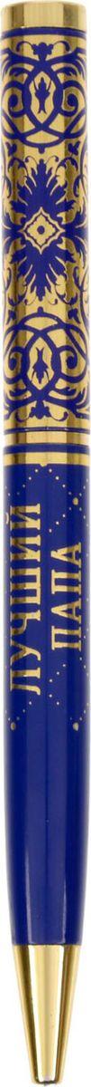 Ручка шариковая Лучшему папе на свете цвет корпуса синий синяя0703415Ручка подарочная Лучшему папе на свете в чехле из экокожи Практичный и очень красивый подарок. Он станет незаменимым помощником в делах, а оригинальный дизайн будет радовать своего обладателя и поднимать настроение каждый день. Преимущества: чехол из искусственной кожи с тиснением фольгой дизайнерская ручка. Такой аксессуар станет отличным подарком для друга, коллеги или близкого человека.