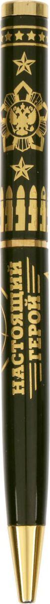 Ручка шариковая Настоящему герою синяяC13S041944Ручка подарочная Настоящему герою в чехле из экокожи Практичный и очень красивый подарок. Он станет незаменимым помощником в делах, а оригинальный дизайн будет радовать своего обладателя и поднимать настроение каждый день. Преимущества: чехол из искусственной кожи с тиснением фольгой дизайнерская ручка. Такой аксессуар станет отличным подарком для друга, коллеги или близкого человека.