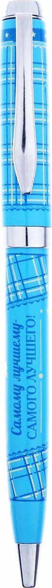 Ручка шариковая Любимому мужу синяя 11220081122008Ручка в креативном авторском дизайне станет отличным подарком, например, на день рождения или на профессиональный праздник. Ее можно преподнести даже без повода. Милый презент приятно получить всегда! Яркий принт, приятные пожелания и удобная форма изделия придают ему очарование и праздничный вид. Подарочный конверт в насыщенной цветовой гамме избавит от необходимости выбирать подходящую упаковку. Дарите близким радость!