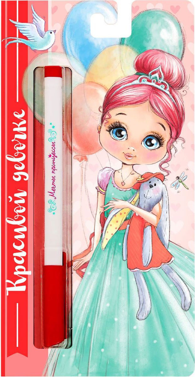 Ручка шариковая Красивой девочке на открытке синяя72523WDЭта ручка сочетает в себе интересный дизайн и современный материал! Она удобна в использовании: густые чернила не расплываются на бумаге и не вытекают при переноске, а яркое индивидуальное оформление радует глаз. Преимущества: картонная подложка-открытка индивидуальный дизайн пластиковый чехол-упаковка.