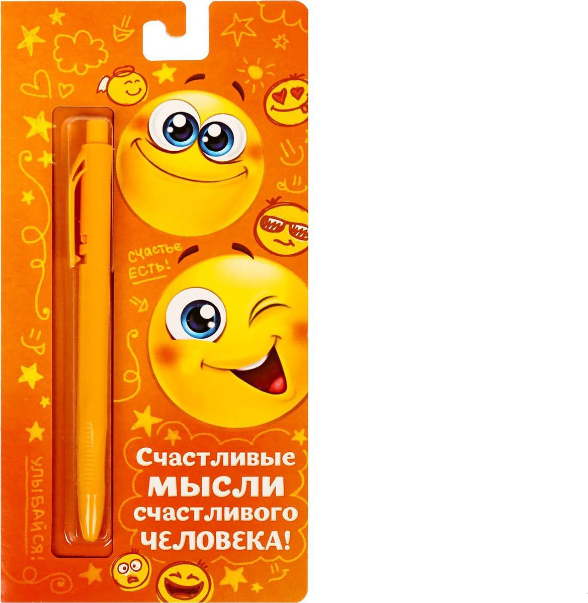 Ручка шариковая Счастливые мысли счастливого человека на открытке синяя1768388Ручка шариковая Счастливые мысли счастливого человека - эта ручка сочетает в себе интересный дизайн и современный материал! Она удобна в использовании: густые чернила не расплываются на бумаге и не вытекают при переноске, а яркое индивидуальное оформление радует глаз. Преимущества: картонная подложка-открытка индивидуальный дизайн пластиковый чехол-упаковка.