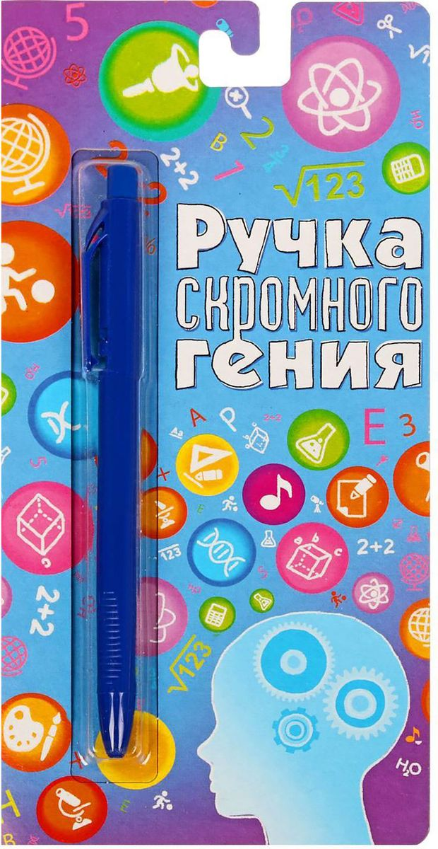 Ручка шариковая Ручка скромного гения на открытке синяя1545355Эта ручка сочетает в себе интересный дизайн и современный материал! Она удобна в использовании: густые чернила не расплываются на бумаге и не вытекают при переноске, а яркое индивидуальное оформление радует глаз Преимущества: картонная подложка-открытка индивидуальный дизайн пластиковый чехол-упаковка.