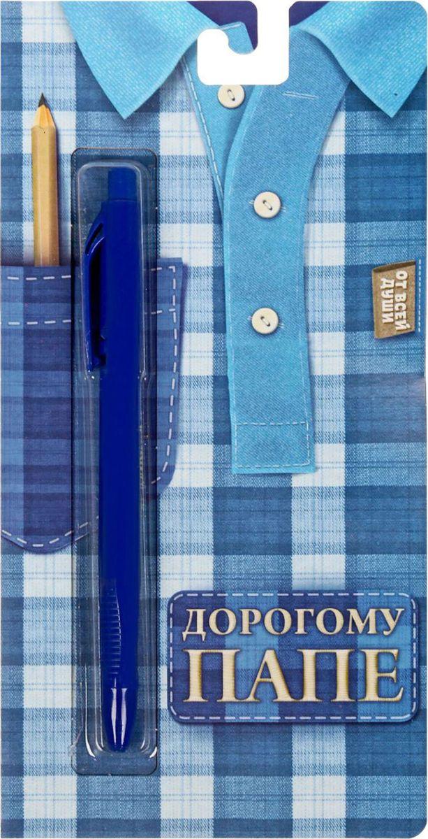 Ручка шариковая Дорогому папе на открытке синяя0703415Эта ручка сочетает в себе интересный дизайн и современный материал! Она удобна в использовании: густые чернила не расплываются на бумаге и не вытекают при переноске, а яркое индивидуальное оформление радует глаз. Преимущества: картонная подложка-открытка индивидуальный дизайн пластиковый чехол-упаковка.