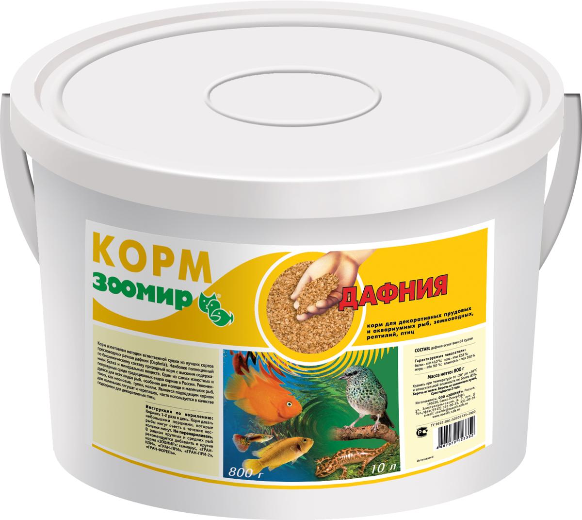 Корм для прудовых рыб Зоомир Дафния, 10 л0120710Корм изготовлен методом естественной сушки из лучших сортов пресноводных ветвистоусых рачков дафнии (Daphnia). Наиболее полноценный по биохимическому составу природный корм с высоким содержанием белка и минеральных веществ. Один из самых известных и популярных среди традиционных видов кормов в России.Рекомендуется для всех видов рыб, особенно для молоди и маленьких рыб, таких, как неоновые, гуппи, молли. Является подходящим кормом для маленьких лягушат и черепашек, часто используется в качестве подкормки для декоративных птиц.Дафнии считаются одним из лучших кормов для некрупных видов рыб, а так же молоди практически всех видов. На рыбоводных заводах их разводят на корм молоди осетровых и лососевых рыб. Дафний заготавливают, высушивая на полотнищах ткани. Сухая дафния - очень полезная подкормка для декоративных и домашних птиц.Состав: дафния естественной сушки. Товар сертифицирован.