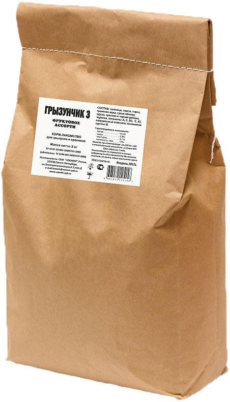 Корм-лакомство для грызунов и кроликов Грызунчик Фруктовое ассорти, 2 кг0120710Гранулированный корм-лакомство для хомяков, морских свинок, мышей, крыс, шиншилл, дегу, песчанок, белок и других декоративных грызунов и кроликов в экономичной упаковке.Этот корм содержит в сбалансированном соотношении все основные питательные вещества (белки, жиры, клетчатку), минеральные вещества и витамины, необходимые для нормального развития и жизнедеятельности Вашего зверька. Поэтому корм ГРЫЗУНЧИК может быть использован в качестве повседневного корма, который необходимо дополнять лишь зелеными и сочными кормами.Корм ГРЫЗУНЧИК по праву называется кормом-лакомством, поскольку он имеет привлекательные для животного вкус и хрустящую структуру, удобные форму и размер гранул, а благодаря применению современных технологий - высокую усвояемость и питательную ценность.Корм ГРЫЗУНЧИК 3 «Фруктовое ассорти» отличается повышенным содержанием сухих фруктов и ягод. В природе маленькие грызуны вряд ли встретят такое разнообразие лакомых и очень полезных для них продуктов.Состав: пшеница, просо, горох, травяная мука, сухие яблоки, груши, красная и черная рябина, черника, витамины А, С, D3, Е, К3, натуральный комплекс витаминов группы В.
