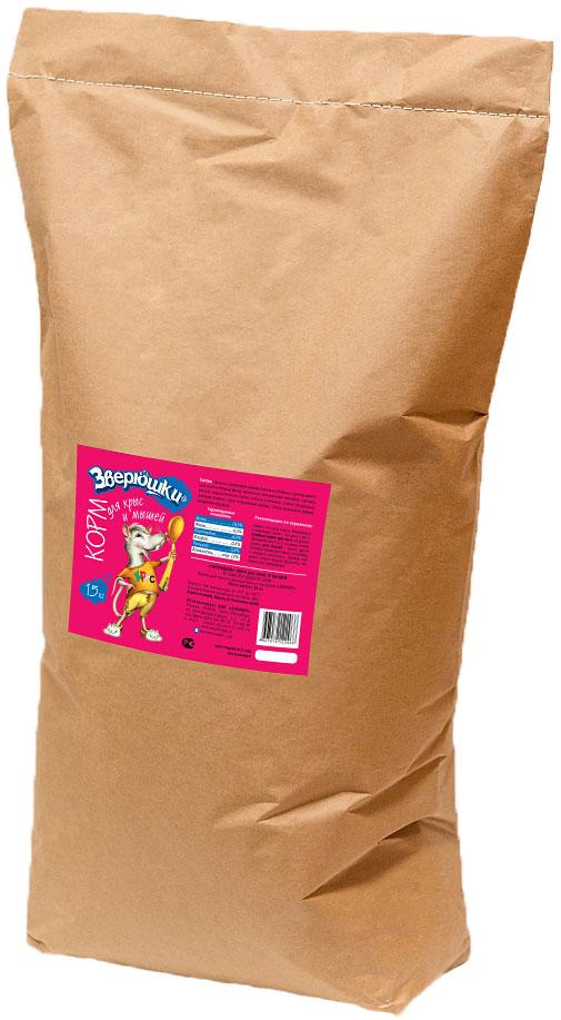 Корм для крыс и мышей Зверюшки, 15 кг0120710Вкусный и разнообразный по составу корм для крыс и мышей на каждый день в экономичной упаковке. В нем есть все, что нужно для здоровой и активной жизни хвостатых питомцев: полезные и питательные семена, ячменные и кукурузные хлопья, плоды рожкового дерева, любимые семена подсолнечника. Корм обеспечит полноценную, здоровую и активную жизнь любимому питомцу. Состав: гранулы, содержащие семена злаковых и бобовых культур, животные и растительные белки, витаминно-минеральный комплекс, пшеница, семена подсолнечника, просо, хлопья ячменные, хлопья кукурузные, овсянка, ячмень, горох плющеный, арахис, плоды рожкового дерева, воздушная кукуруза. Товар сертифицирован.