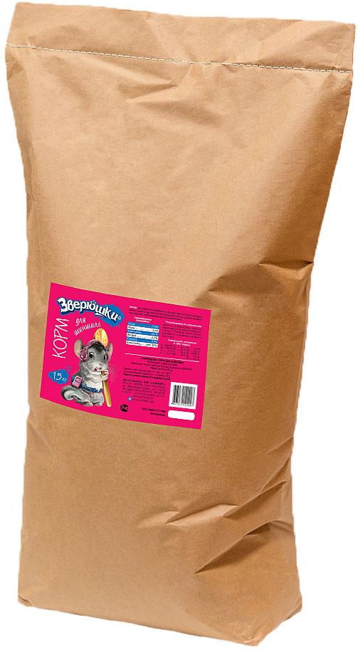 Корм для шиншилл Зверюшки, 15 кг12171996Гранулированный сбалансированный корм для шиншилл на каждый день в экономичной упаковке. Содержит все, что нужно для здоровой и активной жизни пушистого любимца: полезные травы, семена злаковых растений, овощи, и т.д . Обеспечит полноценную, здоровую и активную жизнь любимому питомцу.Состав: мука травяная (люцерна, вика, луговые травы, злаковые культуры), семена злаковых растений, сухие овощи, сухие пивные дрожжи, минеральные вещества, микроэлементы, витаминный комплекс.