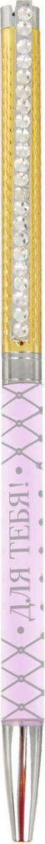Ручка шариковая Для тебя цвет корпуса желтый розовый синяя1545318Ручка Для тебя! в чехле из искусственной кожи - практичный и очень красивый подарок. Он станет незаменимым помощником в делах, а оригинальный дизайн будет радовать своего обладателя и поднимать настроение каждый день. Преимущества: чехол из искусственной кожи с тиснением фольгой изящный клип со стразами индивидуальный дизайн. Такой аксессуар станет отличным подарком для друга, коллеги или близкого человека.