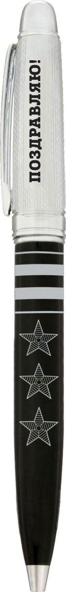 Ручка шариковая Поздравляю цвет корпуса черный серебристый синяяC13S041944Ручка Поздравляю! в чехле из искуственной кожи - практичный и очень красивый подарок. Он станет незаменимым помощником в делах, а оригинальный дизайн будет радовать своего обладателя и поднимать настроение каждый день. Преимущества: чехол из искусственной кожи с тиснением фольгой дизайнерская ручка. Такой аксессуар станет отличным подарком для друга, коллеги или близкого человека.