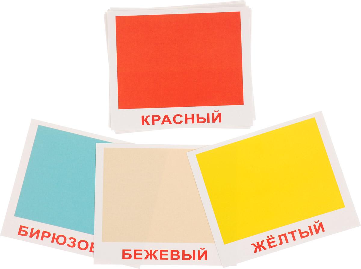 Вундеркинд с пеленок Обучающие карточки Цвета