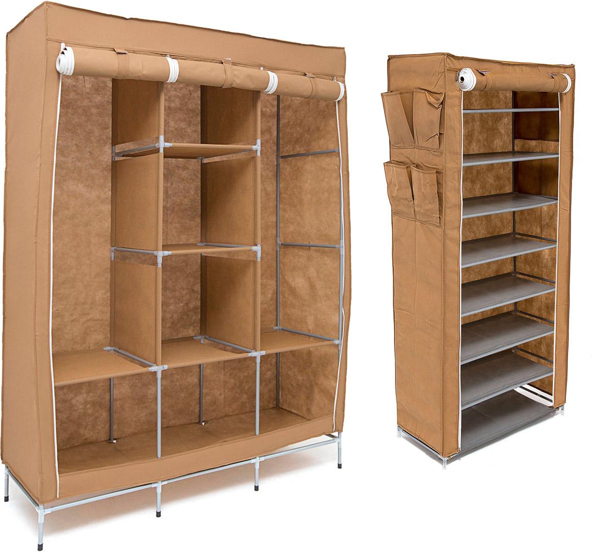 Набор кофров для хранения Homsu Medium, цвет: коричневый, 2 штS03301004Уникальный дизайн этого комплекта станет настоящим украшением для любого интерьера. Практичная составляющая подобной мебели также вне сомнений. Лёгкие и прочные устойчивые конструкции из каркасов и тканевой обивки могут быть легко собраны вами без посторонней помощи, буквально за несколько минут.Такая мебель будет всегда удобной и максимально практичной, ведь верхнюю тканевую часть при надобности можно всегда постирать либо же попросту поменять на аналогичную другого цвета. Кроме того, такие конструкции всегда будут отличным решением для того, кому по душе мобильность и постоянная смена обстановки. 1300х450х1720; 600х300х1360