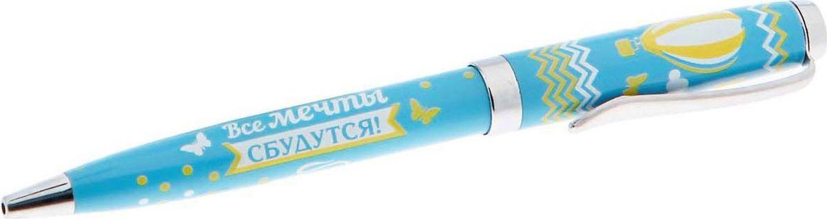 Ручка шариковая Пусть сбудутся все твои мечты синяя0703415отличается оригинальной обтекаемой формой и красочным дизайном. В подарок к ручке идет красивый свиток с персональным пожеланием. На свитке можно подписать адресата и отправителя. Товар упакован в красивый праздничный тубус. Такой подарочный набор — прекрасный подарок или просто комплимент без повода.