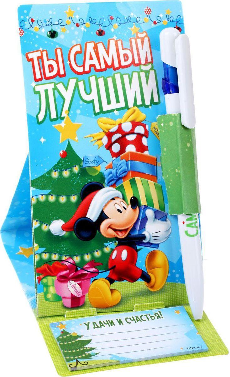 Disney Ручка шариковая Ты самый лучший Микки Маус с блоком для записей цвет чернил синий1098069Набор Disneyl Ты самый лучший. Микки Маус  состоящий из ручки на открытке с бумажным блоком станет любимым у ребенка, ведь дети любят все яркое и цветное и письменные принадлежности не исключение. Набор на картонной подставке. Блок для записей с отрывными листами. Ручка будет долго радовать хозяина. Такой подарок не только яркий и красивый, но и практичный, функциональный. Он будет служить ребенку не один день!