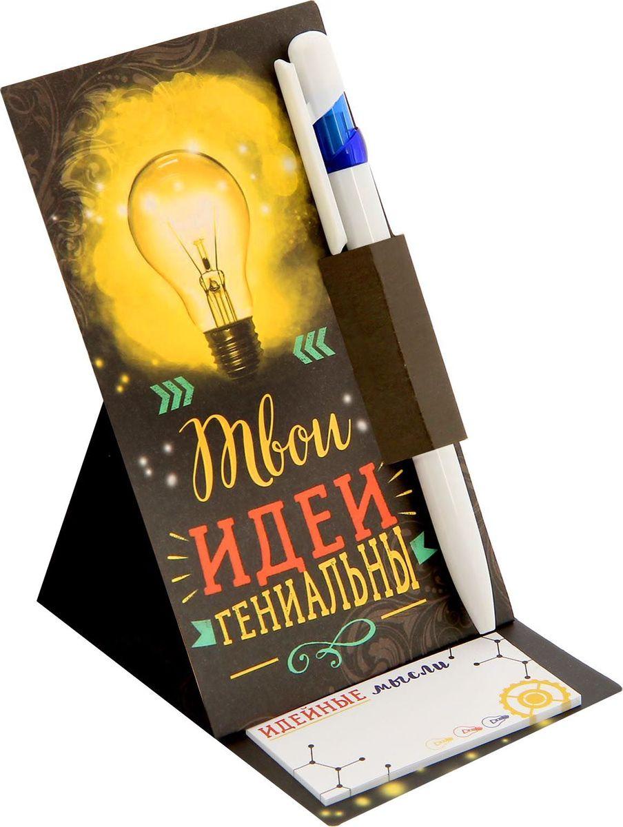 Ручка на подставке с блоком Твои идеи гениальны - сувенир в полном смысле этого слова. И главная его задача - хранить воспоминание о месте, где вы побывали, или о том человеке, который подарил данный предмет. Преподнесите эту вещь своему другу, и она станет достойным украшением его дома.Блок содержит 20 листов.